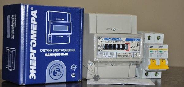 электросчетчики во владивостоке